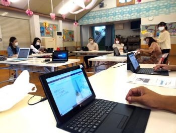 オンライン保育講習会参加者募集 令和2(2020)年9月29日