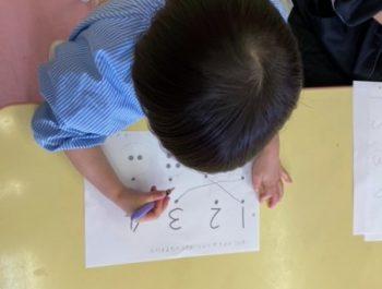 数字あそび〈2歳児〉 令和2(2020)年12月17日