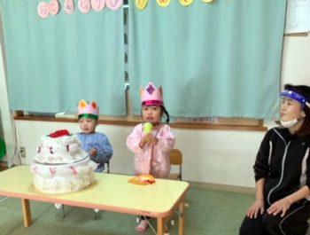 1月お誕生日会(1・2歳児合同)  令和3(2021)年1月26日