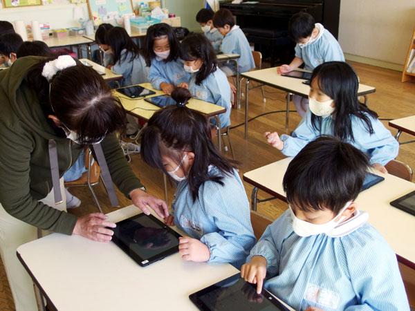 パソコン教室(2020年度5回目)