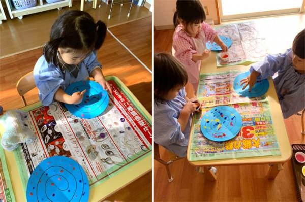 くるくる凧製作と凧揚げ〈1歳児〉 令和3(2021)年1月13~15日