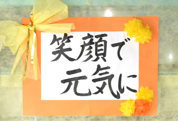 卒園式 令和3(2021)年3月13日