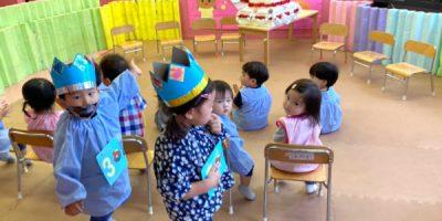 4、5月お誕生日会〈1、2歳児合同〉 令和3(2021)年5月31日