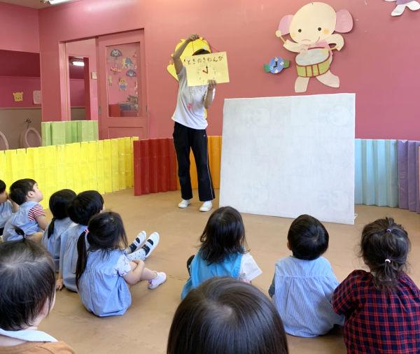 「時の記念日」シアター〈1、2歳児合同〉 令和3(2021)年6月10日