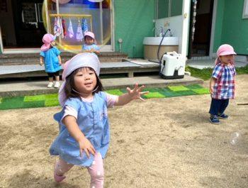 シャボン玉遊び〈1歳児〉 令和3(2021)年7月13~15日