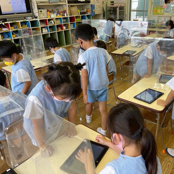 パソコン教室(2021年度4回目)