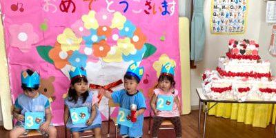6、7月お誕生日〈1・2歳児合同〉令和3(2021)年7月30日